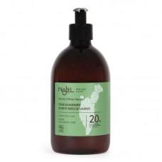 NAJEL aleppské tekuté mýdlo s kaktusovým olejem